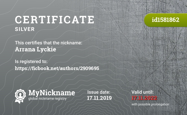 Certificate for nickname Arrana Lyckie is registered to: https://ficbook.net/authors/2909695