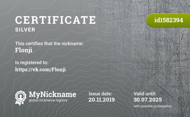 Certificate for nickname Flonji is registered to: https://vk.com/Flonji