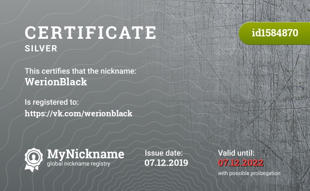 Certificate for nickname WerionBlack is registered to: https://vk.com/werionblack
