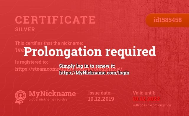 Certificate for nickname tvegl is registered to: https://steamcommunity.com/id/tvegloffical/