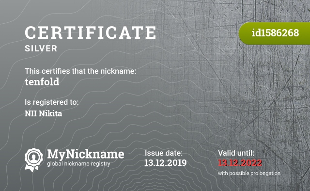 Certificate for nickname tenfold is registered to: NII Nikita