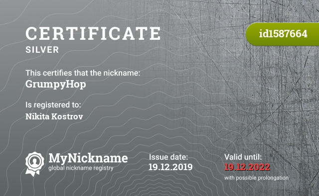 Certificate for nickname GrumpyHop is registered to: Nikita Kostrov