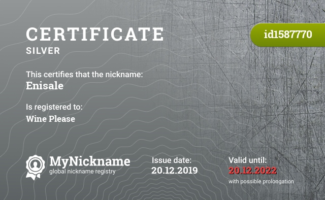 Certificate for nickname Enisale is registered to: Wine Please