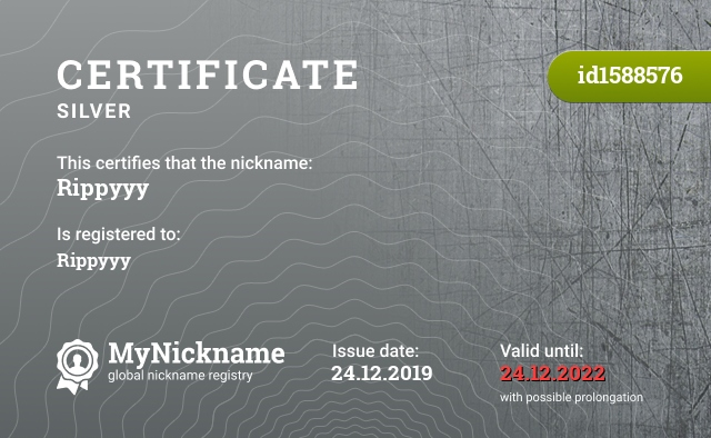 Certificate for nickname Rippyyy is registered to: Rippyyy