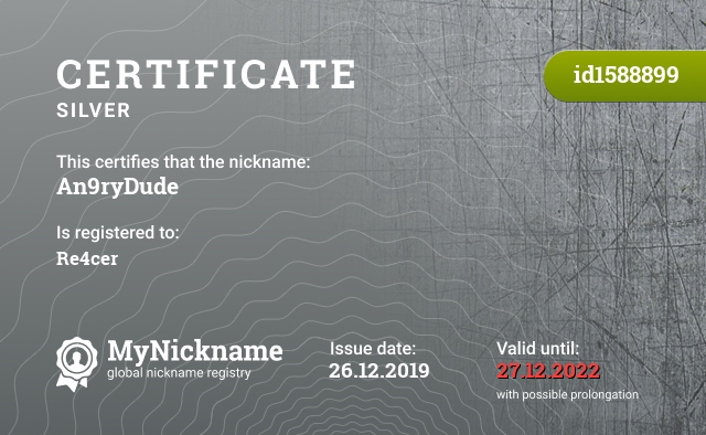 Certificate for nickname An9ryDude is registered to: Re4cer