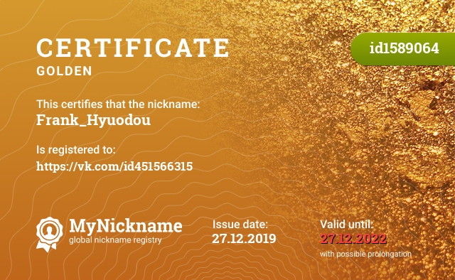 Certificate for nickname Frank_Hyuodou is registered to: https://vk.com/id451566315