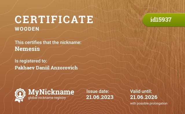 Certificate for nickname nemesis is registered to: Jonatan Lourens