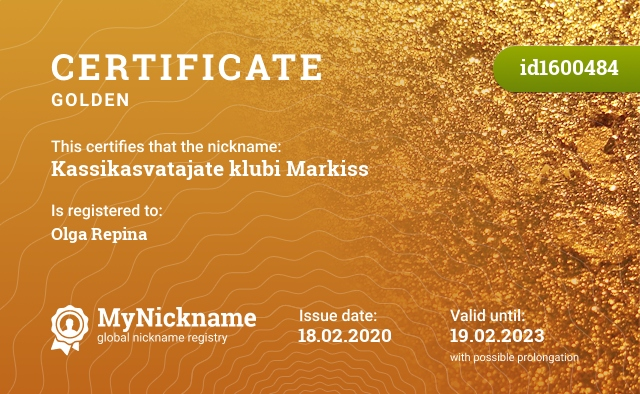 Certificate for nickname Kassikasvatajate klubi Markiss is registered to: Olga Repina