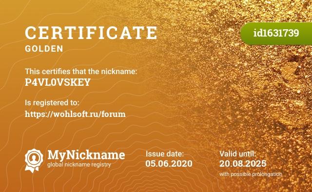Certificate for nickname P4VL0VSKEY is registered to: https://wohlsoft.ru/forum