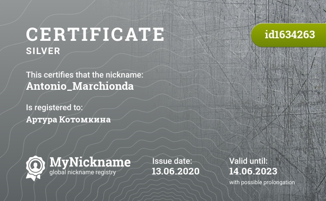 Certificate for nickname Antonio_Marchionda is registered to: Артура Котомкина