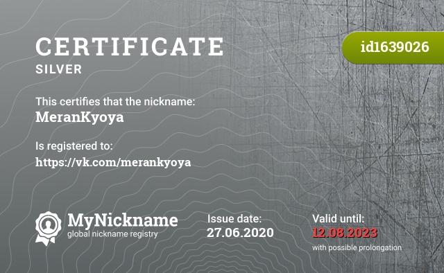 Certificate for nickname MeranKyoya is registered to: https://vk.com/merankyoya
