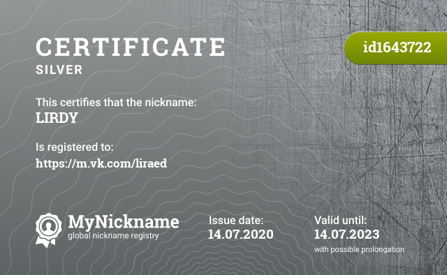 Certificate for nickname LIRDY is registered to: https://m.vk.com/liraed