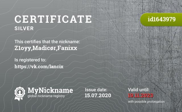 Certificate for nickname Z1oyy,Madicør,Fanixx is registered to: https://vk.com/lancix