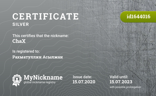Certificate for nickname ChaX is registered to: Рахматуллин Асылжан