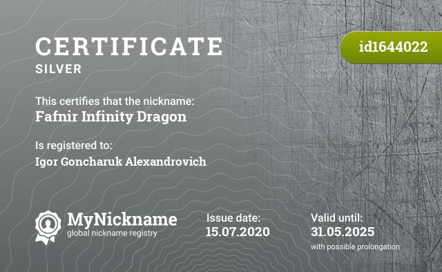 Certificate for nickname Fafnir infinity dragon is registered to: Игорь Гончарук Александрович