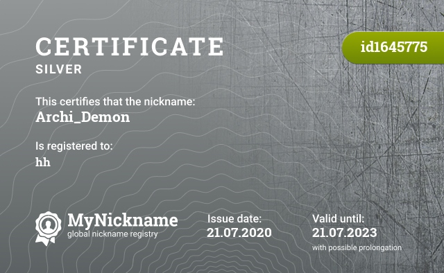 Certificate for nickname Archi_Demon is registered to: hh