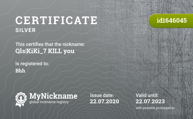 Certificate for nickname Qls|KiKi_7 KILL you is registered to: Bhh