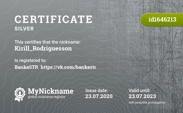 Certificate for nickname Kirill_Rodriguesson is registered to: BankaSTR  https://vk.com/bankastr