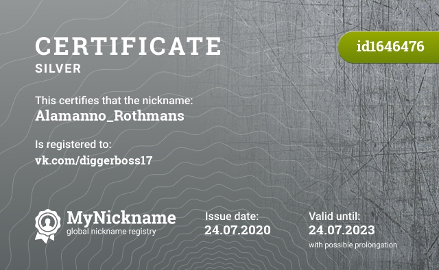 Certificate for nickname Alamanno_Rothmans is registered to: vk.com/diggerboss17