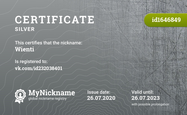 Certificate for nickname Wienti is registered to: vk.com/id232038401