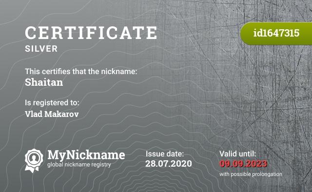 Certificate for nickname Shаitan is registered to: Vlad Makarov