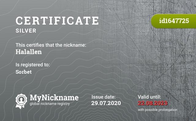 Certificate for nickname Halallen is registered to: Sorbet
