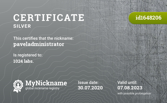 Certificate for nickname paveladministrator is registered to: 1024 labs.