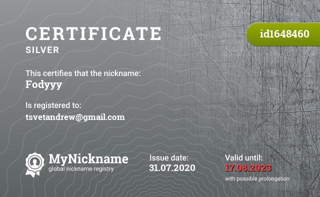 Certificate for nickname Fodyyy is registered to: tsvetandrew@gmail.com