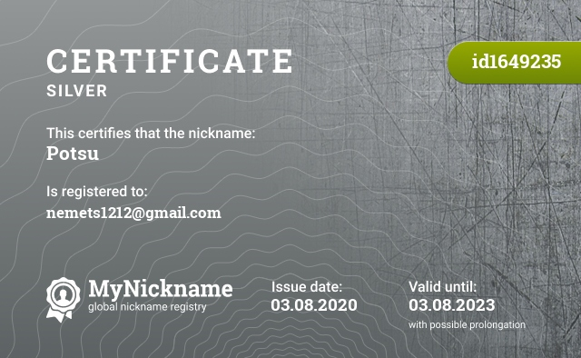 Certificate for nickname Potsu is registered to: nemets1212@gmail.com