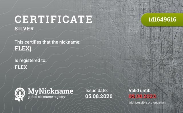 Certificate for nickname FLEXj is registered to: FLEX