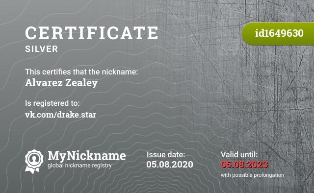 Certificate for nickname Alvarez Zealey is registered to: vk.com/drake.star