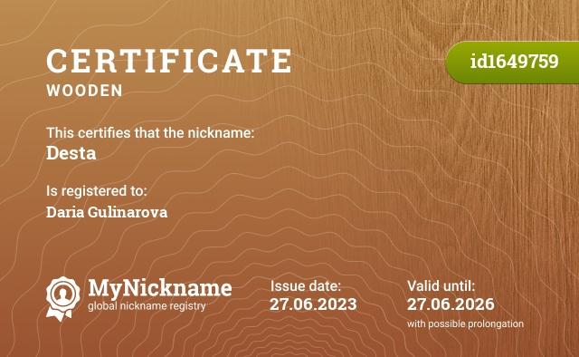 Certificate for nickname Desta is registered to: Daniyal