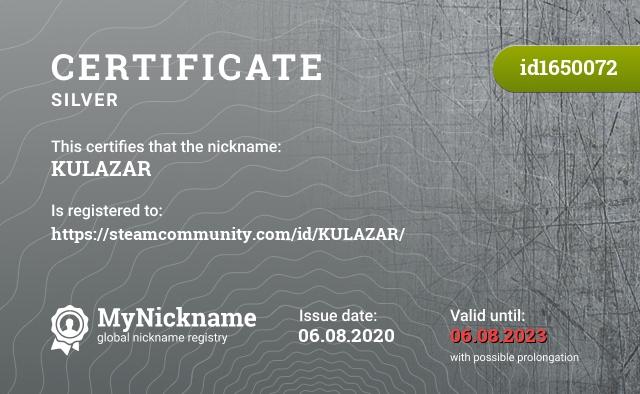 Certificate for nickname KULAZAR is registered to: https://steamcommunity.com/id/KULAZAR/
