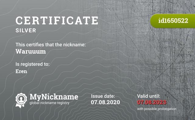 Certificate for nickname Waruuum is registered to: Eren