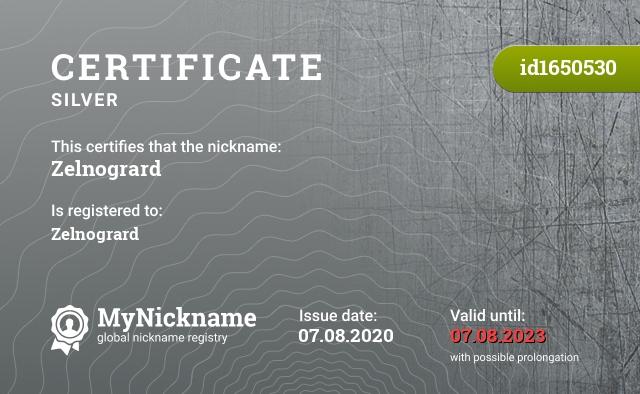 Certificate for nickname Zelnogrard is registered to: Zelnogrard