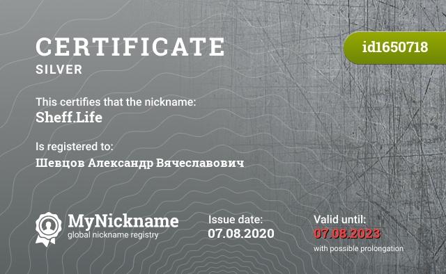 Certificate for nickname Sheff.Life is registered to: Шевцов Александр Вячеславович