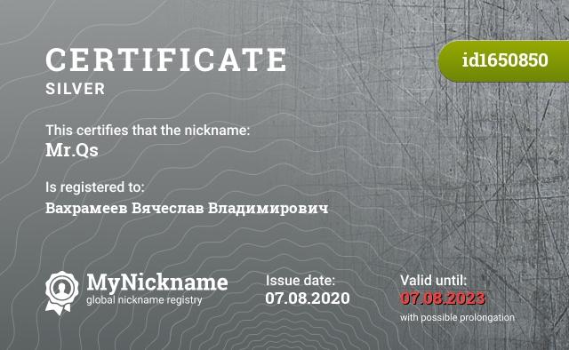 Certificate for nickname Mr.Qs is registered to: Вахрамеев Вячеслав Владимирович