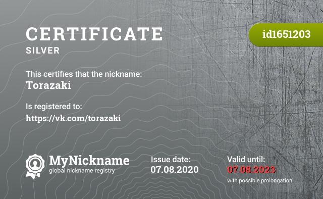 Certificate for nickname Torazaki is registered to: https://vk.com/torazaki