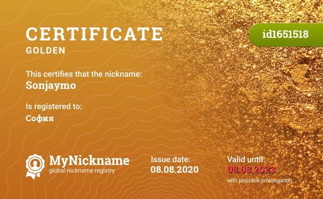Certificate for nickname Sonjaymo is registered to: София