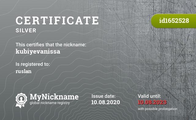 Certificate for nickname kubiyevanissa is registered to: ruslan