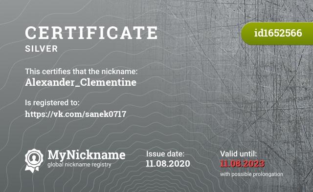 Certificate for nickname Alexander_Clementine is registered to: https://vk.com/sanek0717