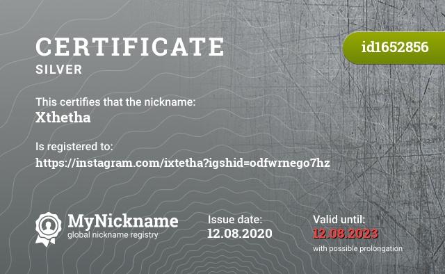 Certificate for nickname Xthetha is registered to: https://instagram.com/ixtetha?igshid=odfwrnego7hz