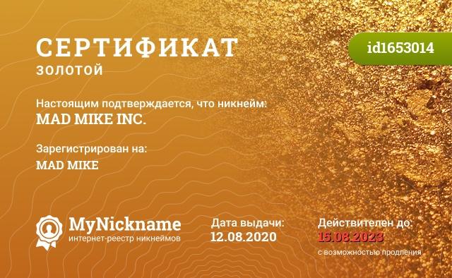 Сертификат на никнейм MAD MIKE INC., зарегистрирован на MAD MIKE