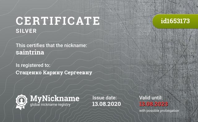 Certificate for nickname saintrina is registered to: Стаценко Карину Сергеевну