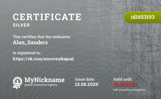 Certificate for nickname Alan_Sanders is registered to: https://vk.com/uncornykapral