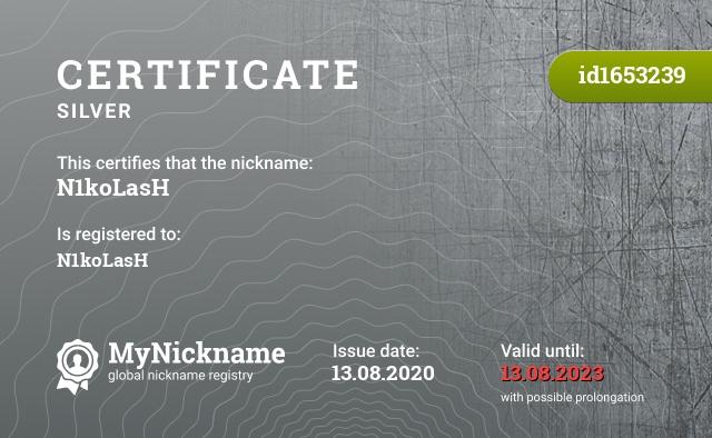Certificate for nickname N1koLasH is registered to: N1koLasH