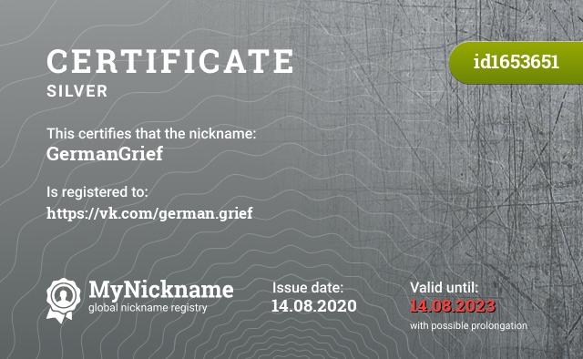 Certificate for nickname GermanGrief is registered to: https://vk.com/german.grief