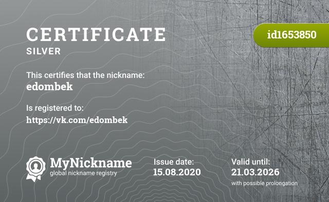 Certificate for nickname edombek is registered to: https://vk.com/edombek