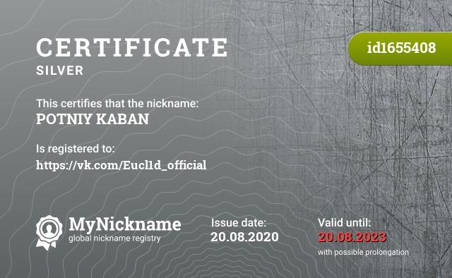 Certificate for nickname POTNIY KABAN is registered to: https://vk.com/Eucl1d_official