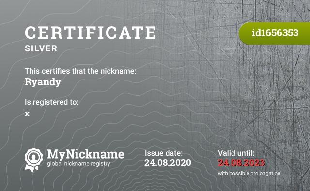 Certificate for nickname Ryandy is registered to: x̴̡̛͓̳͖̥̘̩̱̙͚̙͇̦͕̹̙̓̊̈́͊͊̈́̈͐̅̂͂̆̚͘̚̕͜